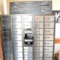 Отель Masunoi Такета сейф в номере