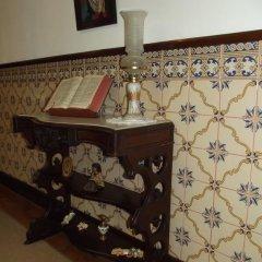 Отель Casa Do Brasao Стандартный семейный номер с двуспальной кроватью фото 13