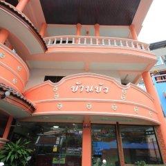Отель Baan Boa Guest House городской автобус