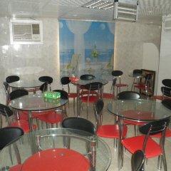 Al Kawakeb Hotel питание