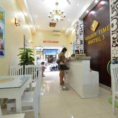 Отель Golden Wings Hotel Вьетнам, Ханой - отзывы, цены и фото номеров - забронировать отель Golden Wings Hotel онлайн питание фото 3