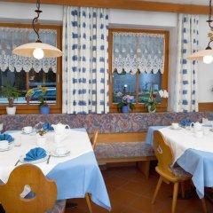 Отель Garni Bergland Рачинес-Ратскингс питание фото 2