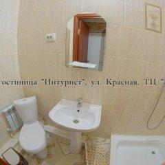 Гостиница Императрица Стандартный номер с разными типами кроватей фото 37