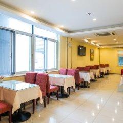 Отель Hanting Express Shanghai Hongqiao Zhongshan West Road питание