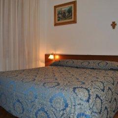 Hotel Archimede 3* Стандартный номер фото 13