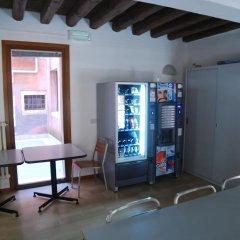 Отель Haven Hostel San Toma Италия, Венеция - отзывы, цены и фото номеров - забронировать отель Haven Hostel San Toma онлайн питание