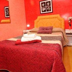 Отель Hostal Naranjos Стандартный номер с различными типами кроватей фото 2