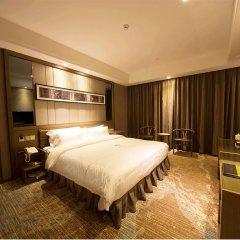 Отель Yingshang Dongmen Branch 4* Номер Премьер