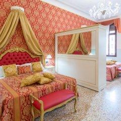 Отель Friendly Venice Suites Италия, Венеция - отзывы, цены и фото номеров - забронировать отель Friendly Venice Suites онлайн комната для гостей фото 4
