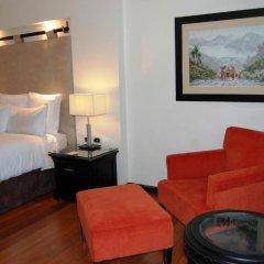 Grand Tikal Futura Hotel 4* Стандартный номер с различными типами кроватей фото 5