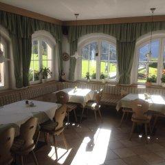 Отель Gasthof Bundschen Сарентино гостиничный бар