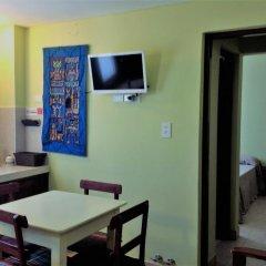 Отель Les Arcs Departamentos Ла-Мерсед в номере фото 2