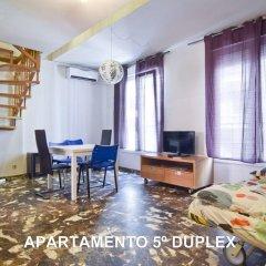 Отель Apartamentos LG45 Испания, Мадрид - отзывы, цены и фото номеров - забронировать отель Apartamentos LG45 онлайн комната для гостей фото 5