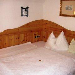 Hotel Schloss Thannegg 4* Стандартный номер с различными типами кроватей фото 2