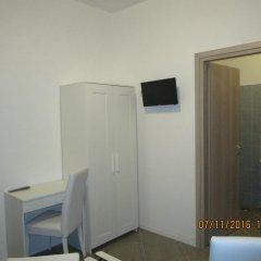 Отель Aquarius Rome удобства в номере