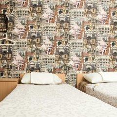 Гостиница Солнечная Стандартный номер с разными типами кроватей