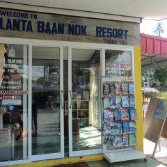 Отель Lanta Baan Nok Resort Ланта развлечения