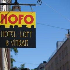 Отель Nofo Loft балкон