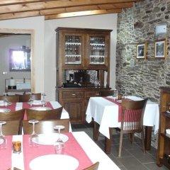 Отель Casa Rural Dona María питание фото 3