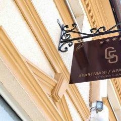 Отель C5 Apartments Сербия, Белград - отзывы, цены и фото номеров - забронировать отель C5 Apartments онлайн ванная фото 2