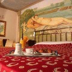 Отель a.d. Imperial Palace в номере фото 2