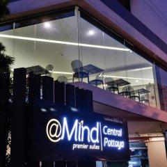 At Mind Premier Suites Hotel развлечения