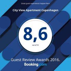Отель City View Apartment Copenhagen Дания, Копенгаген - отзывы, цены и фото номеров - забронировать отель City View Apartment Copenhagen онлайн питание