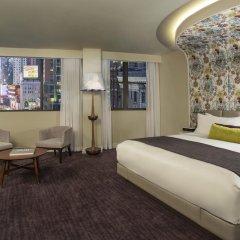 Отель Dream New York 4* Полулюкс с различными типами кроватей
