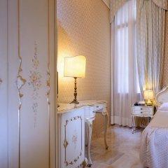 Hotel Canaletto удобства в номере