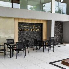 Отель Laguna Beach Resort 1 питание
