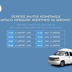 IC Hotels Airport Турция, Анталья - 12 отзывов об отеле, цены и фото номеров - забронировать отель IC Hotels Airport онлайн городской автобус