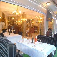 Отель My Home Sultanahmet Стамбул питание фото 2