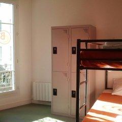 Beautiful City Hostel & Hotel Париж детские мероприятия