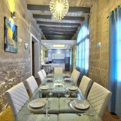 Отель Waterfront Valletta House питание
