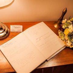 Отель The Willton Bed & Breakfast Вроцлав удобства в номере