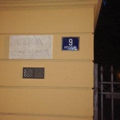 Отель EuroApartments Old Town Варшава интерьер отеля