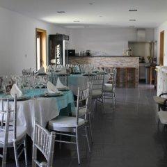 Отель Casal da Porta - Quinta da Porta питание фото 2