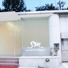 Отель artist77house Южная Корея, Сеул - отзывы, цены и фото номеров - забронировать отель artist77house онлайн парковка