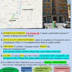 Отель European Rooms 3* Кровать в общем номере фото 12