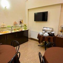Даймонд отель Тбилиси питание фото 3