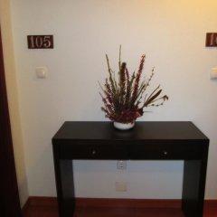 Отель Residência Machado удобства в номере