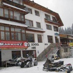 Family Hotel Markony парковка