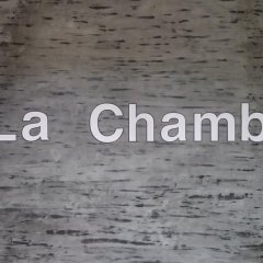 Отель La Chambre @ Ko Lanta Ланта спа фото 2