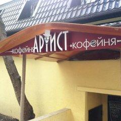 Хостел ARTIST на Курской парковка