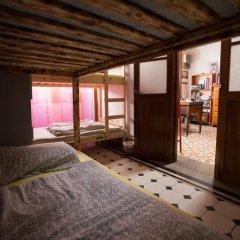 La Terrera Youth Hostel спа