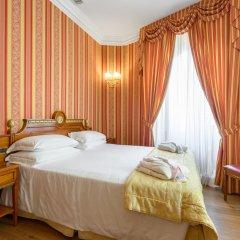 Hotel Gambrinus 4* Стандартный номер двуспальная кровать фото 3