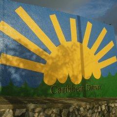 Отель Caribbean Dawn Ямайка, Порт Антонио - отзывы, цены и фото номеров - забронировать отель Caribbean Dawn онлайн приотельная территория