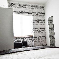 Отель 4U Lisbon Guest House в номере фото 2