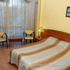 Отель Атлант 3* Стандартный номер фото 2