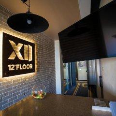 Апартаменты 12th Floor Apartments интерьер отеля
